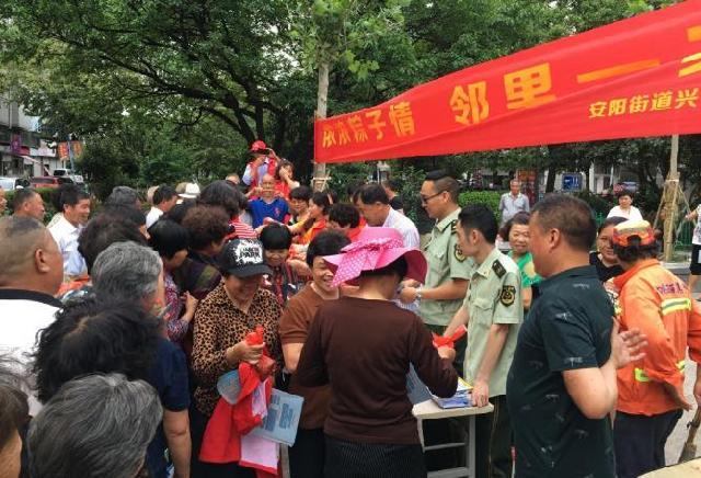 浓浓粽子情邻里一家亲,兴隆社区开展迎端午活动