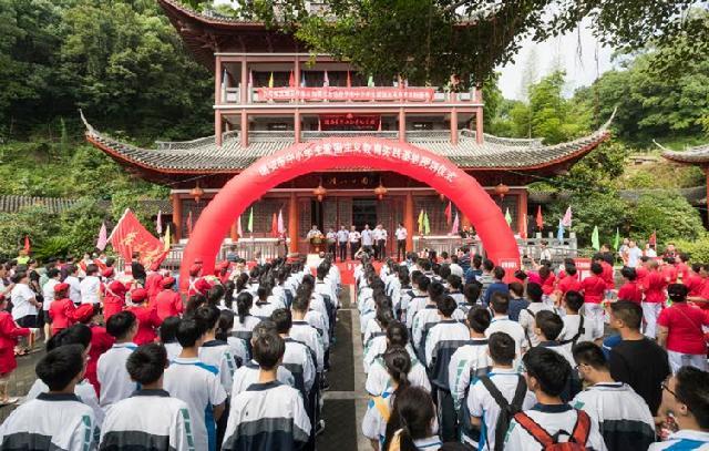 瑞安市隆山知青纪念馆成中小学生爱国主义教育实践基地