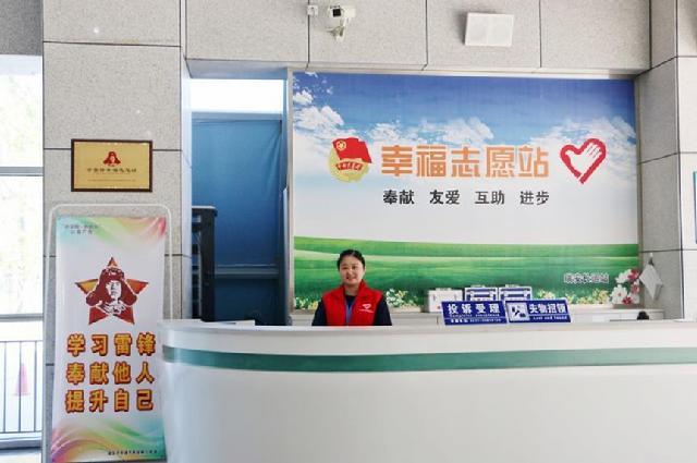 """为旅客提供班线咨询、失物招领等服务,瑞安市长运公司""""幸福志愿站""""再次启用"""