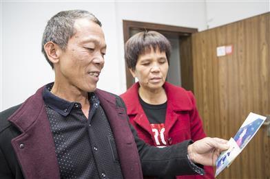 34年前谢家送走一个女婴,她会是杭州娄大爷的养女小妍吗
