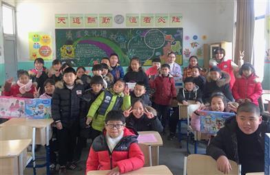 """【网络媒体走转改】谢谢您,实现我们的愿望!248名瑞安学生在""""愿望树""""下圆梦"""