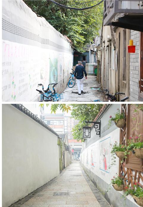 网络祝年|【新春走基层】瑞安这3条老街巷刷出新颜值,可以去打卡哦!